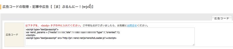 f:id:kun-maa:20141219193326p:plain