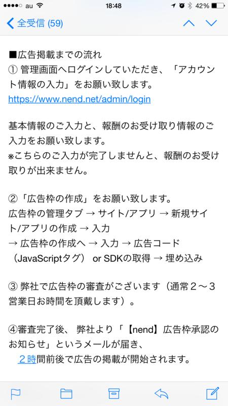 f:id:kun-maa:20141219195037p:plain