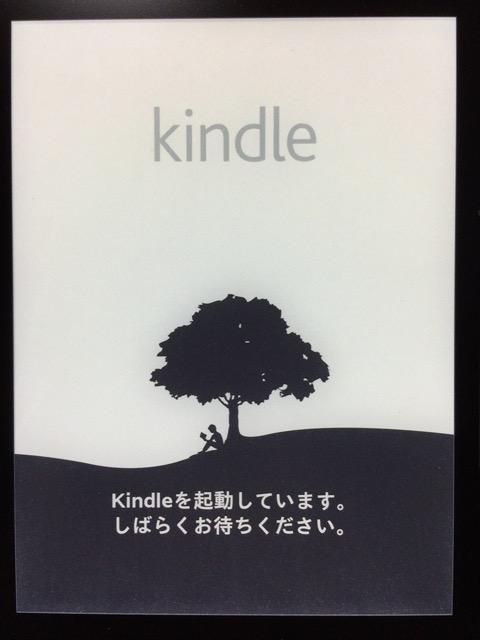 f:id:kun-maa:20141219213758j:plain