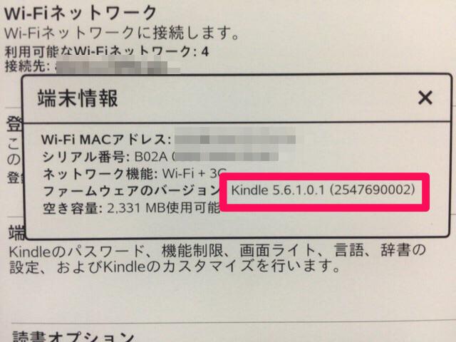 f:id:kun-maa:20141219233928p:plain