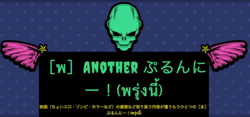 f:id:kun-maa:20141220161629p:plain