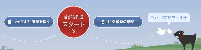 f:id:kun-maa:20141223145325p:plain