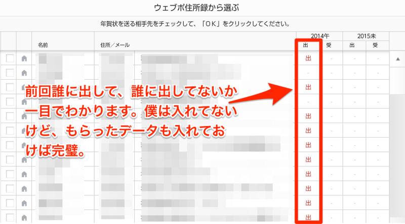 f:id:kun-maa:20141223145547p:plain
