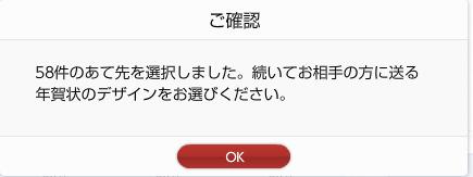 f:id:kun-maa:20141223145808p:plain