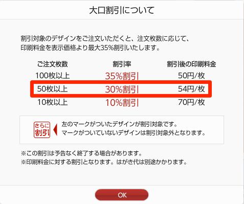 f:id:kun-maa:20141223150404p:plain