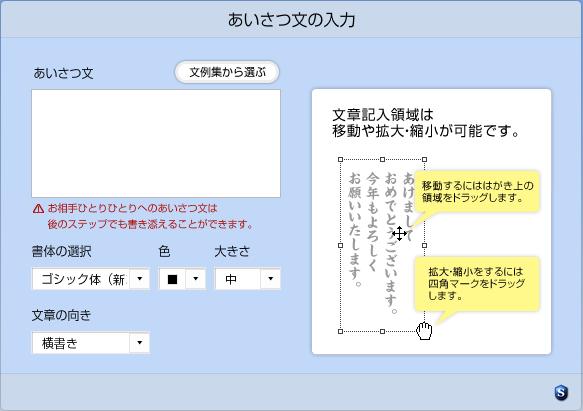 f:id:kun-maa:20141223150537p:plain