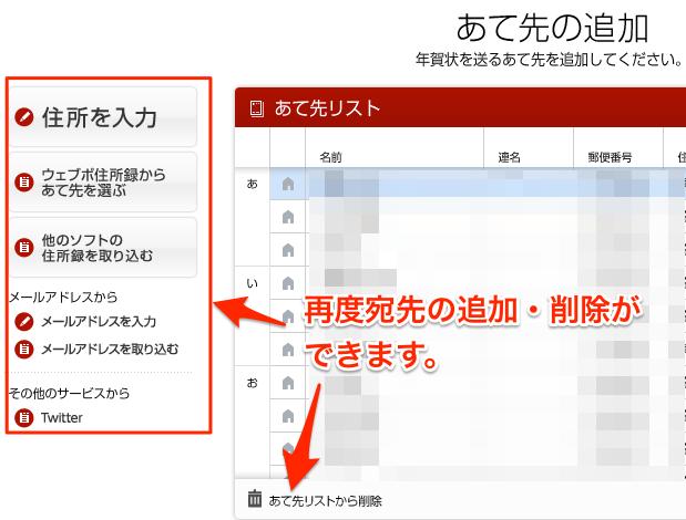f:id:kun-maa:20141223150736p:plain