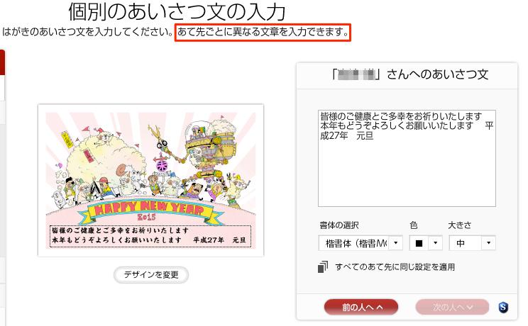 f:id:kun-maa:20141223151644p:plain