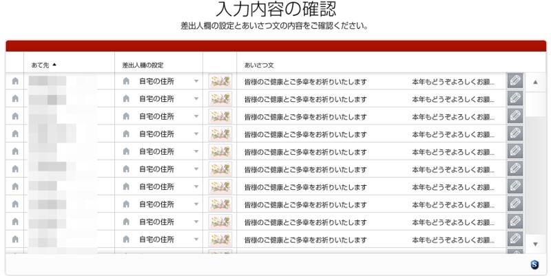 f:id:kun-maa:20141223151934p:plain