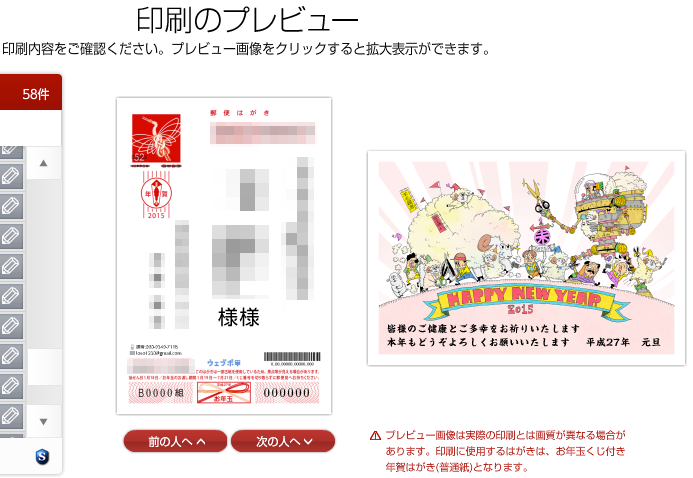 f:id:kun-maa:20141223152040p:plain