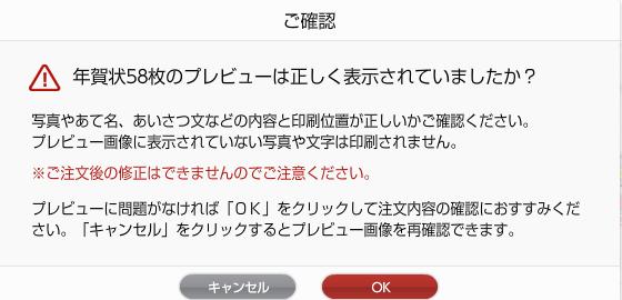 f:id:kun-maa:20141223152211p:plain