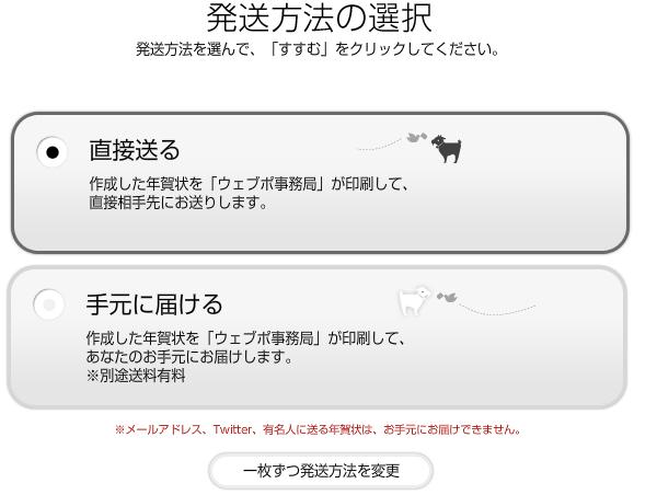 f:id:kun-maa:20141223152344p:plain