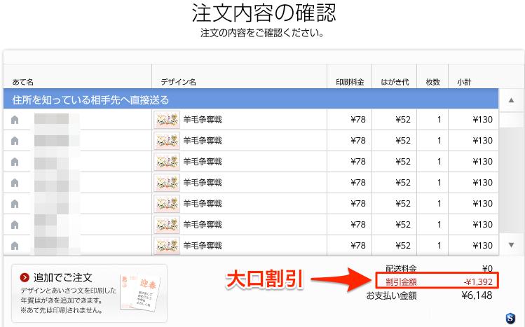 f:id:kun-maa:20141223152602p:plain