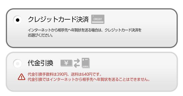 f:id:kun-maa:20141223152845p:plain
