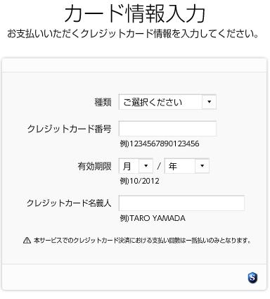 f:id:kun-maa:20141223153109p:plain