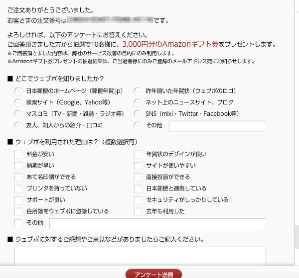 f:id:kun-maa:20141223153230p:plain