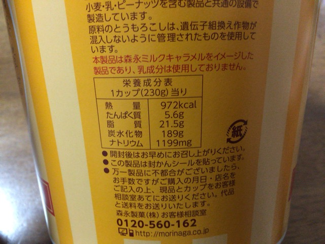 f:id:kun-maa:20141226205927j:plain