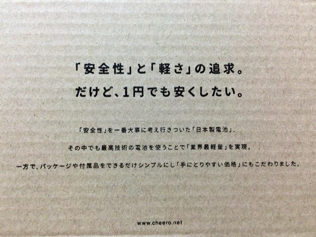 f:id:kun-maa:20141228191321j:plain