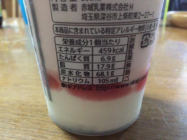 f:id:kun-maa:20141229165523j:plain