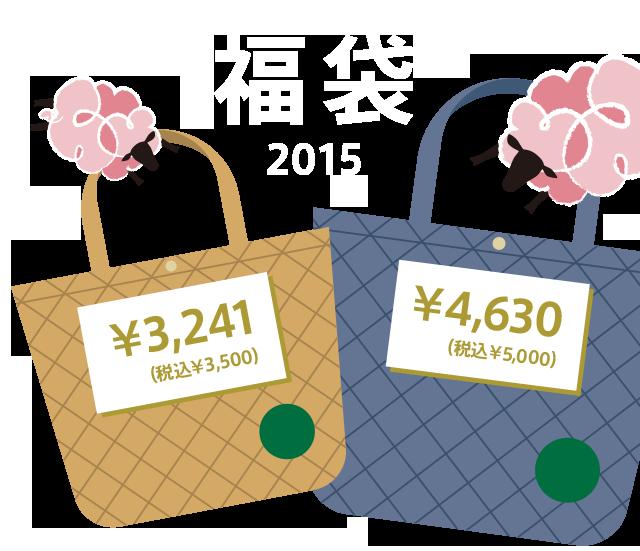 f:id:kun-maa:20150101125116p:plain