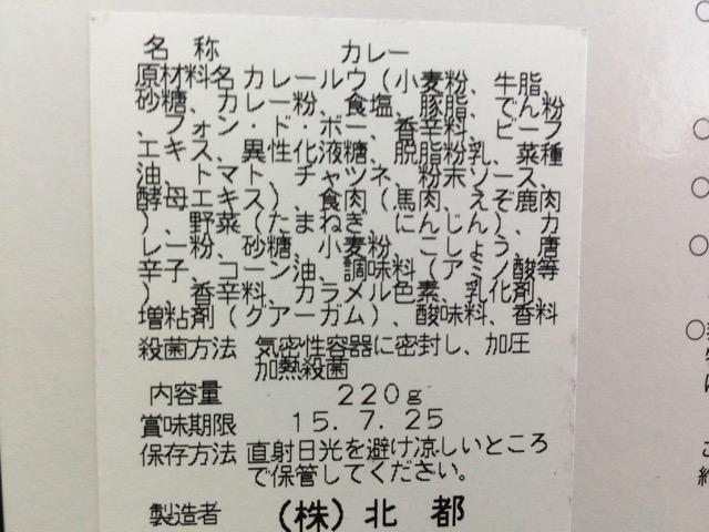 f:id:kun-maa:20150102141202j:plain