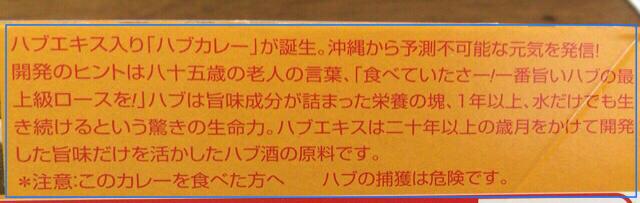 f:id:kun-maa:20150104194306p:plain