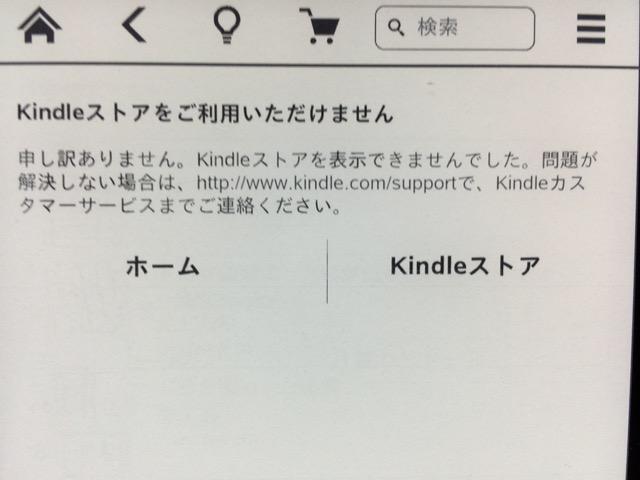 f:id:kun-maa:20150106165945j:plain
