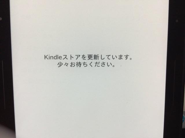 f:id:kun-maa:20150106175425j:plain