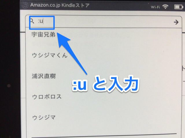 f:id:kun-maa:20150106181811p:plain