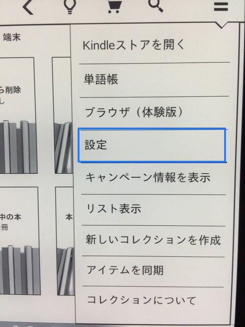 f:id:kun-maa:20150106182657p:plain