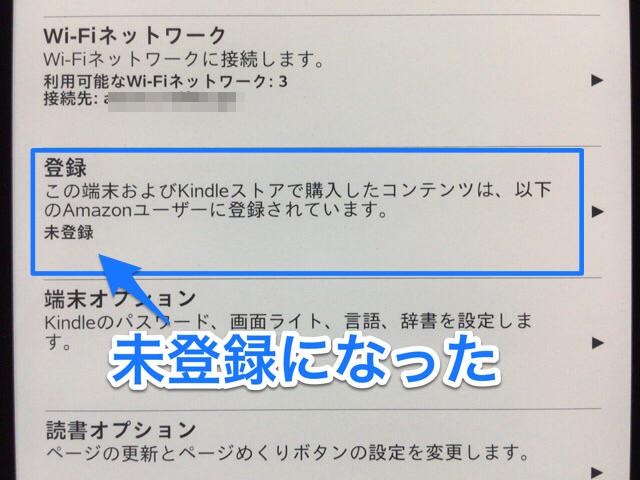 f:id:kun-maa:20150106183001p:plain