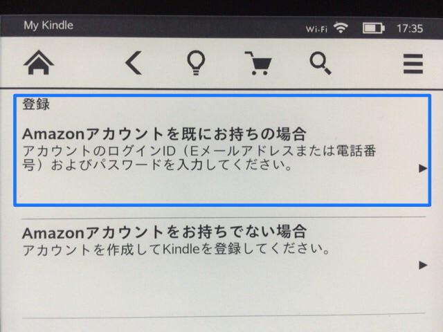 f:id:kun-maa:20150106183038p:plain