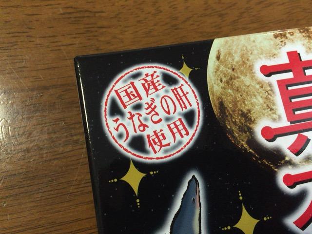 f:id:kun-maa:20150112075719j:plain