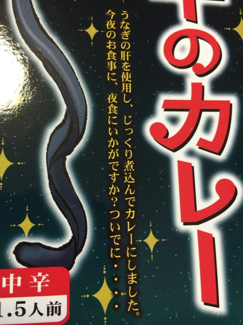 f:id:kun-maa:20150112075854j:plain