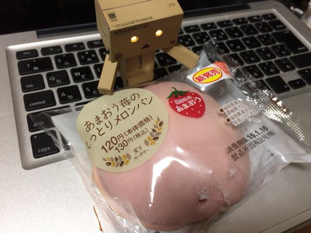 f:id:kun-maa:20150114193012j:plain