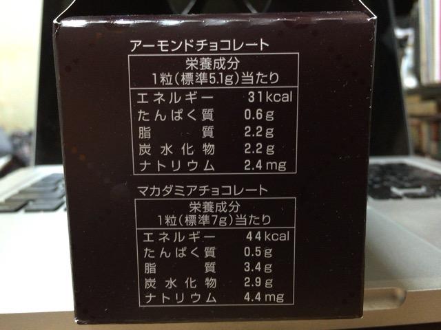 f:id:kun-maa:20150115201441j:plain