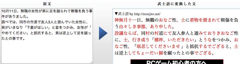 f:id:kun-maa:20150126222453p:plain