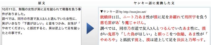 f:id:kun-maa:20150126223010p:plain