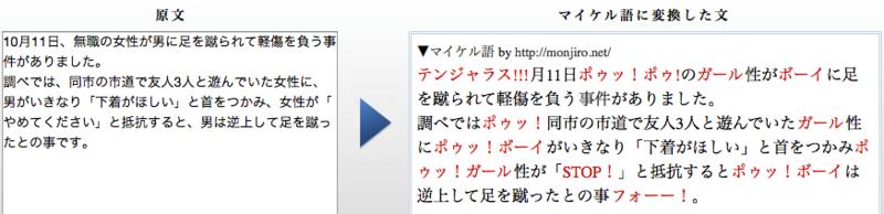 f:id:kun-maa:20150126223054p:plain
