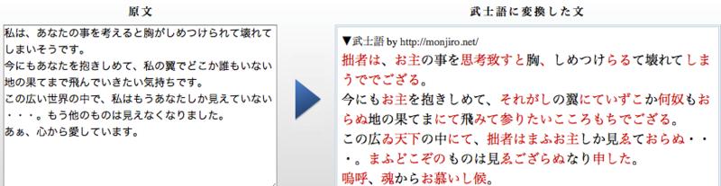 f:id:kun-maa:20150126223450p:plain