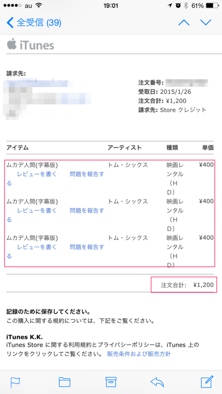 f:id:kun-maa:20150128193322p:plain
