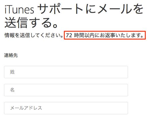 f:id:kun-maa:20150128195758p:plain