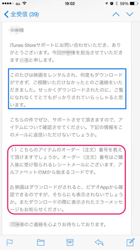 f:id:kun-maa:20150128195902p:plain