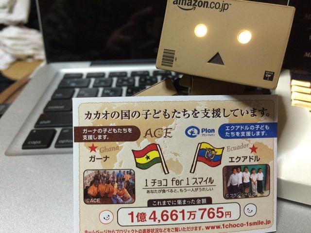 f:id:kun-maa:20150131224528j:plain