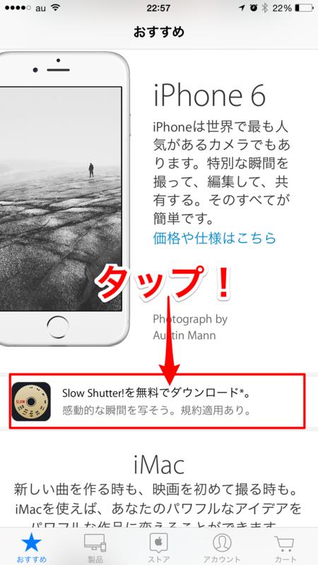 f:id:kun-maa:20150204001013p:plain
