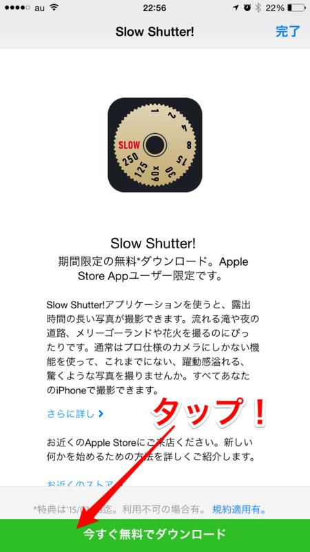 f:id:kun-maa:20150204001821p:plain