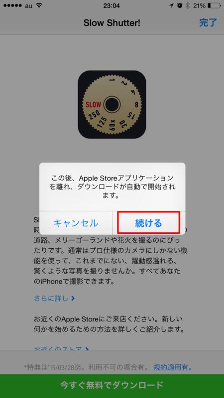 f:id:kun-maa:20150204001928p:plain