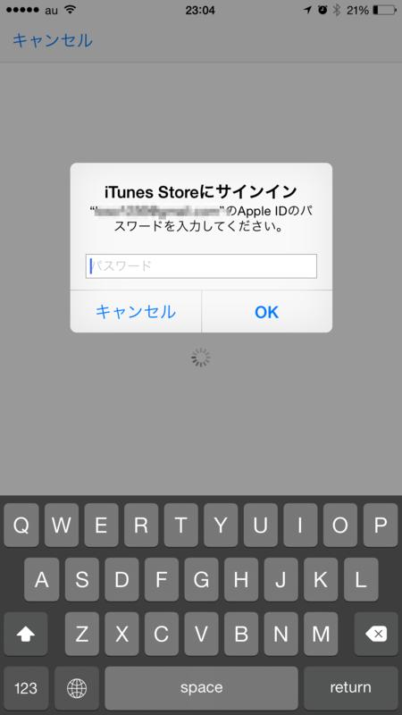 f:id:kun-maa:20150204002115p:plain
