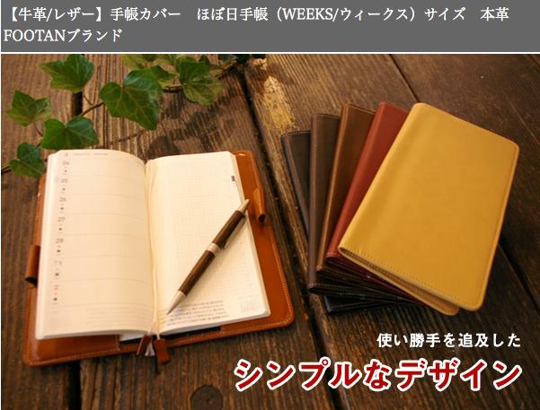 f:id:kun-maa:20150204221314p:plain