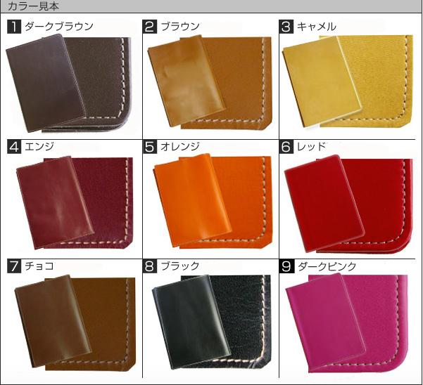 f:id:kun-maa:20150204223627p:plain